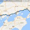 青春18きっぷを使って西日本を旅をしてきた(2日目)