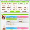 【プレイ日記】ウマ娘「週間報告02」