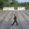 ロシアが北朝鮮労働者にビザ、制裁破りか