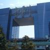 「ニュース女子」の東京MXテレビ、DHCとの取引状況及び大株主の状況