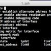 macOSのログインシェルをzshに変えた