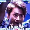 VS嵐~ターザンJUMP対決・大野 vs 知念~