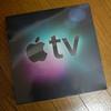 AppleTV到着