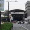 【アヤラ駅】フィリピン/マニラ・マカティ