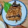 【簡単】【DHA、EPAが摂れる】ぶりのあらの煮付けの作り方。