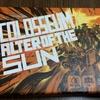 能力を駆使して相手を撃破せよ『COLOSSEUM - ALTER OF THE SUN -』遊びました