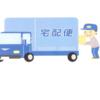 某運輸の宅急便の早朝仕分けバイトの体験【闇】