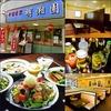 【オススメ5店】木更津・市原・茂原(千葉)にある中華が人気のお店