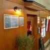 柳小路 vinaino ヴィナイーノ京都 本格イタリア フィレンツェ料理が食べられる店 コッコリ最高!!(^^)
