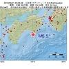 2016年05月01日 23時06分 土佐湾でM3.5の地震