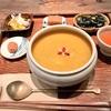 【京都】静かで癒される烏丸の韓国式薬膳カフェ「素夢子 古茶家」