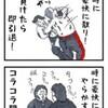 橋本真也が亡くなって、今日で10年。本日「破壊王忌」。