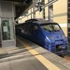 JR九州2枚きっぷ当日購入で宮崎→博多駅乗継5760円特急指定席の旅