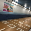 下関で歴史を感じながら散策&関門トンネル人道を通って門司へ