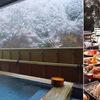 富山県(北陸)の雪見温泉の宿・雪見露天風呂のある温泉旅館・ホテルを教えて!