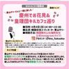 その他 韓国観光公社福岡支社さんより素敵なお知らせ♡東山サリーさんのインスタライブ開催♡