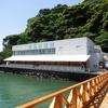 淡島でリアル脱出ゲーム『孤島の水族館からの脱出』に挑戦してきたレポート&感想
