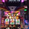 11月20日ジャグラー実践報告(21500円勝ち)