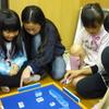 西志津グループ 夜のグループ会