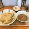 名古屋つけ麺界で話題「中華蕎麦 生る」〈名古屋市千種区〉