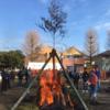 富士見3丁目自治会 どんど焼き 実施報告