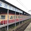 初夏の長野旅行:最終日は初めての小布施観光へ