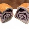 那須のパン屋ペニーレインが最高の雰囲気だった