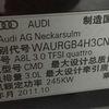 アウディA8 2011年のEUCLEIA TabScan S7リセットEPBを使用する方法