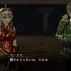 PS4とVITAで「よるのないくに2」が発売決定!ガスト美少女祭り第2弾として発表!