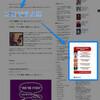 monaural.net作『last.fmブログパーツ』を付けました。