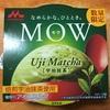MOW 宇治抹茶 焙煎宇治抹茶使用の数量限定バージョン!