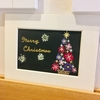 押し花のクリスマスカード