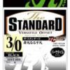 【RYUGI】非凡なる平凡「ザ スタンダード/The STANDARD」発売!