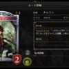 【シャドウバース】超安いデッキ紹介! エルフ『タムリンシュート』 【Card-guild】