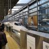 飛行機の多頻度旅客の立場で東海道新幹線と航空機を比較する