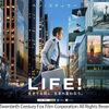【名言集】映画『LIFE!』の名言6選|「これを作ったすべてのひとに捧げる」