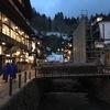 銀山温泉の夜〜ディナー&温泉〜