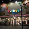 【美らぽて】沖縄でお土産を買うのに最適!Calbee+沖縄国際通り店に行ってきた【スイートポテりこも食べたい】