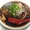 【今週のラーメン1611】 新福菜館 本店 (京都・京都駅界隈) 中華そば・小 〜漆黒の闇スープはとてもクリアリーで優しい味わい!