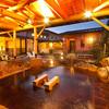 天然温泉+ナノ水+高濃度炭酸泉が楽しめる、天然温泉湯来楽