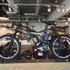 電動アシスト自転車を購入