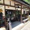 古民家ドッグカフェ・セネンフント(sennen hund)