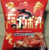 ジャパンフリトレー ドラゴンポテト パワフルBBQ味