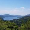 【お出かけ】また箱根に行きたいけど…