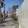 2020年春、鎌倉に「鎌倉ホテル」(仮称)がオープンするらしいが