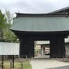 百名城 水戸城(14・茨城県水戸市)1/2-復元された大手門から今も残る薬医門へ