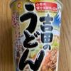 【 マルちゃん 吉田のうどん 】麺′ズ  富士山 監修の ご当地うどん
