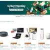 ハイセンスの液晶テレビなど!Amazonのサイバーマンデー最終日の特選セールピックアップ!&楽天スーパーセールも最終日!
