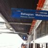 【マレーシア】タイを出国、マレー鉄道でアロースターへ列車移動編