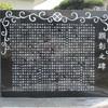 上宮寺の資料